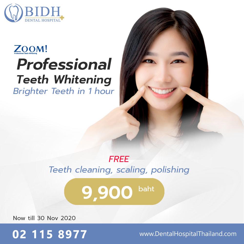zoom whitening costs