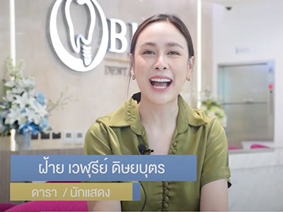 miss thailand universe