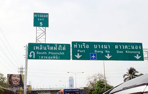 Bangkok dental directions