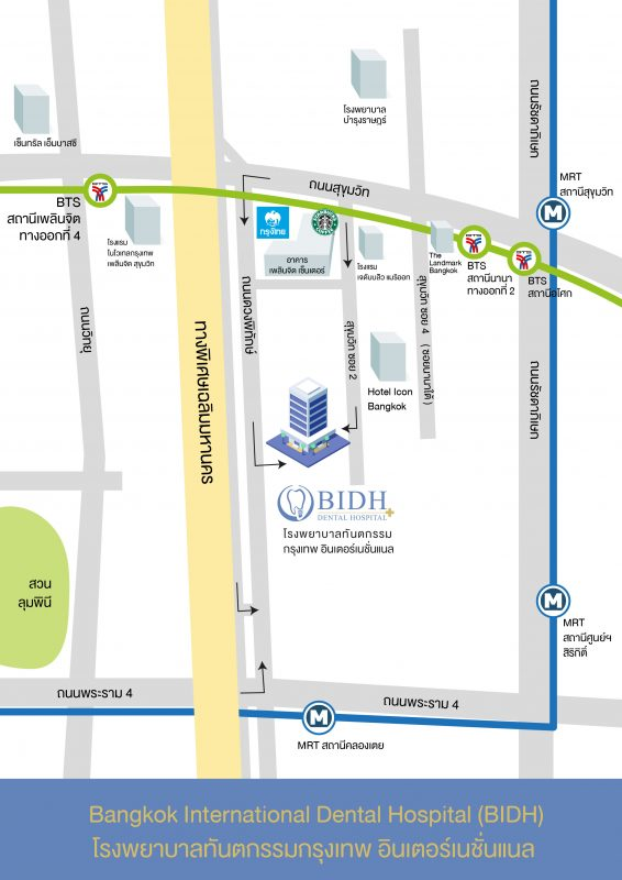 BIDH Dental Hopsital Map